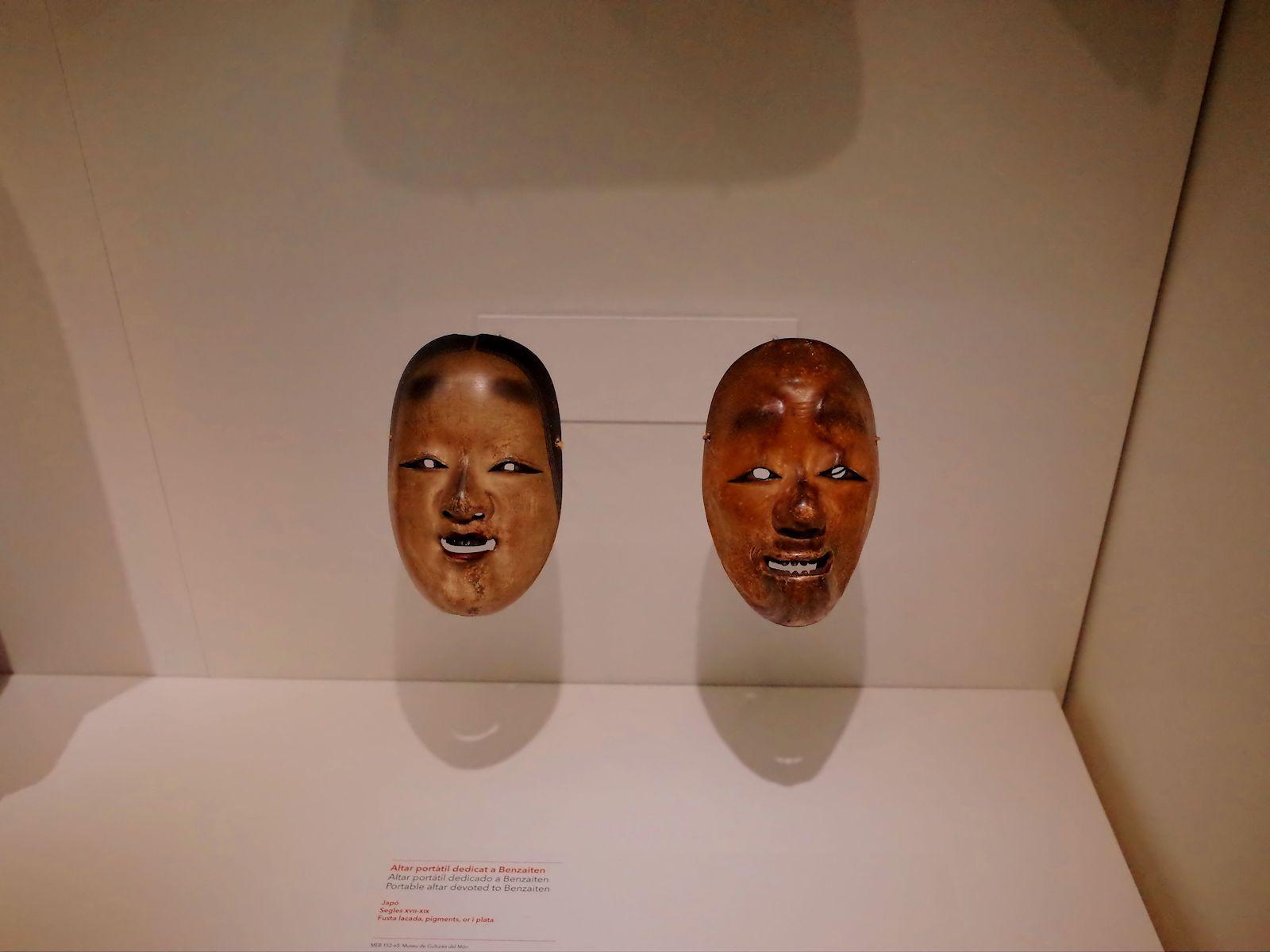 museo-culturas-del-mundo-31