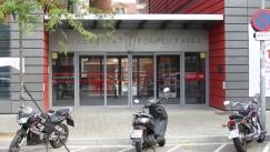 Carrer de Roc Boronat a Barcelona Universitat Pompeu Fabra