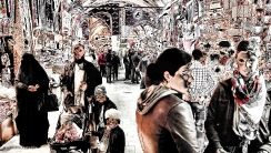 Gran Bazar Estambul 2011 variation color 9